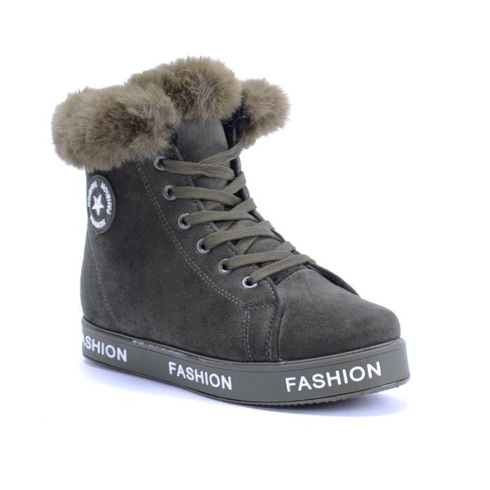 Seastar Női Zöld Művelúr Bakancs - BOKACSIZMÁK - Női cipő webáruház-női  csizmák 4f6170c845